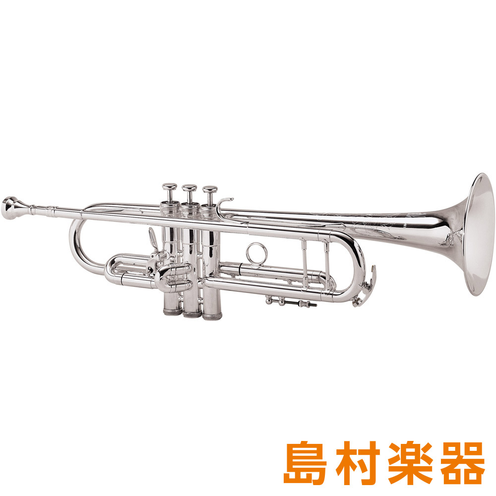 KING 2055TBSP トランペット B♭ 銀メッキ 【キング】