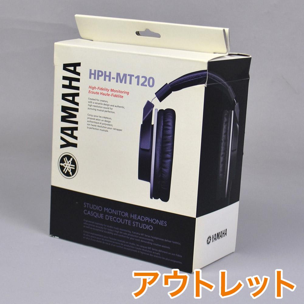 YAMAHA HPH-MT120 密閉型オーバーイヤーヘッドホン 【ヤマハ 生産完了モデル】【りんくうプレミアムアウトレット店】【アウトレット】