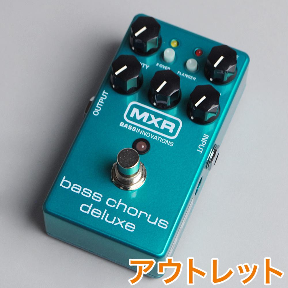 MXR M83 BassChorusDeluxe ベース用コーラス 【ビビット南船橋店】【アウトレット】【現物画像】