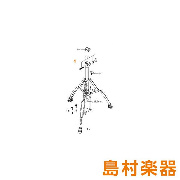 TAMA HH75W-1 ロードプロ・ハイハットスタンド下部 【タマ】