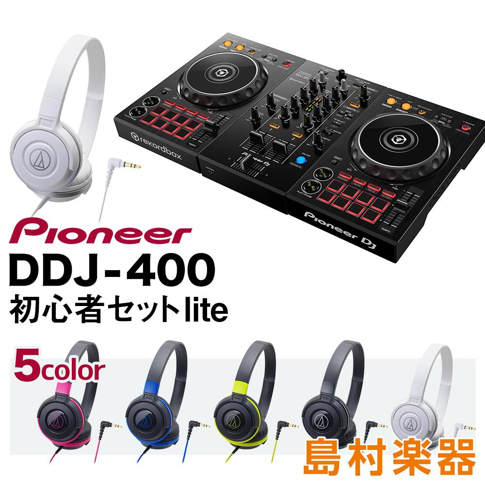 Pioneer DDJ-400 デジタルDJ初心者セットLite [本体+rekordbox DJ+audio-technica ヘッドホン] 【パイオニア】