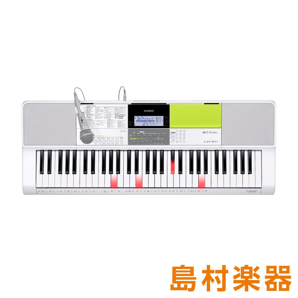 CASIO LK-511 光ナビゲーションキーボード 【61鍵】 【カシオ LK511 光る キーボード】