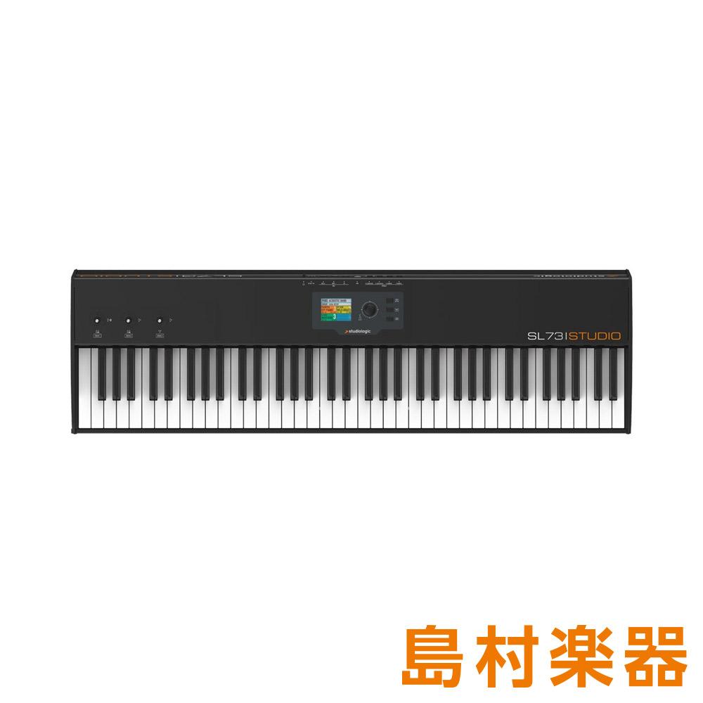 Studiologic SL73 Studio 73鍵盤 MIDIキーボード 【スタジオロジック】