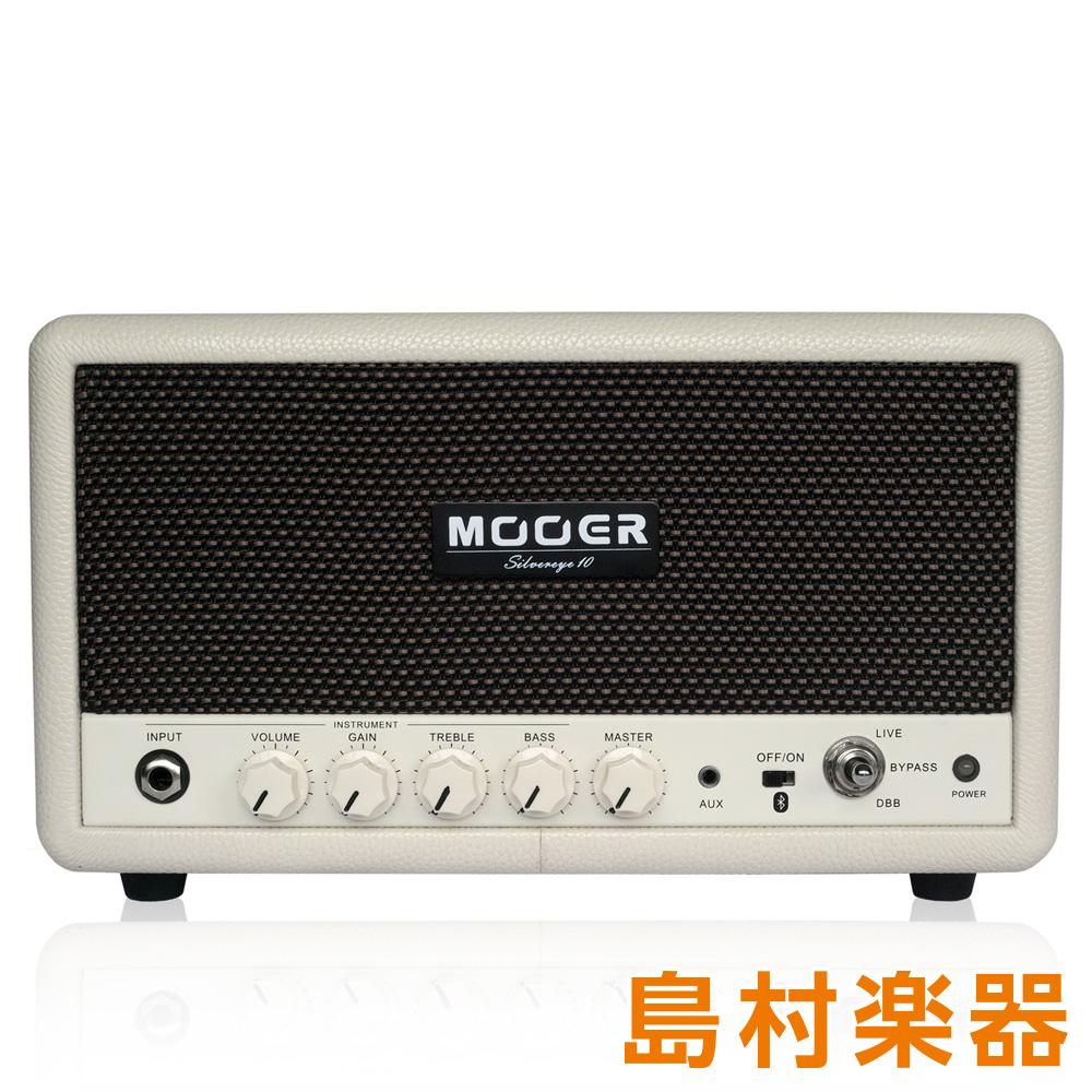MOOER Silvereye 10 オーディオスピーカー兼ギターアンプ 【ムーア】