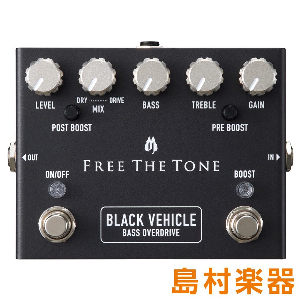 FREE THE TONE BV-1V BK コンパクトエフェクター/ベース用オーバードライブ 【フリーザトーン】