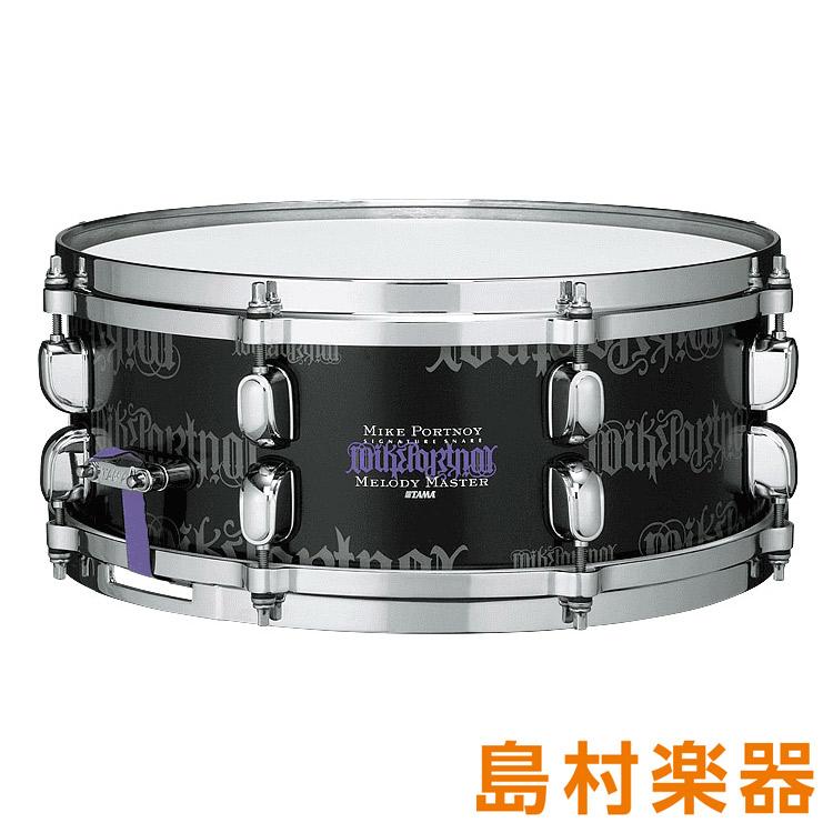 """TAMA MP1455BU """"Melody Master"""" スネアドラム マイクポートノイ 14インチ×5.5インチ 【タマ】"""