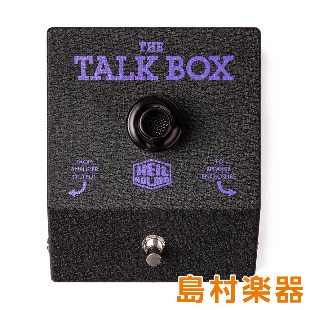 JimDunlop HT1 トークボックス 【ジムダンロップ】