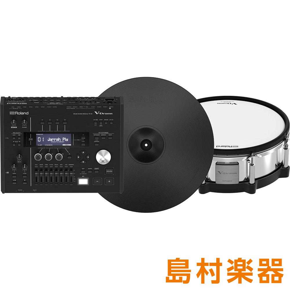【10000円キャッシュバックキャンペーン中♪ 12/31まで】Roland TD-50DP TD-50 DIGITAL PAD PACKAGE 【ローランド】