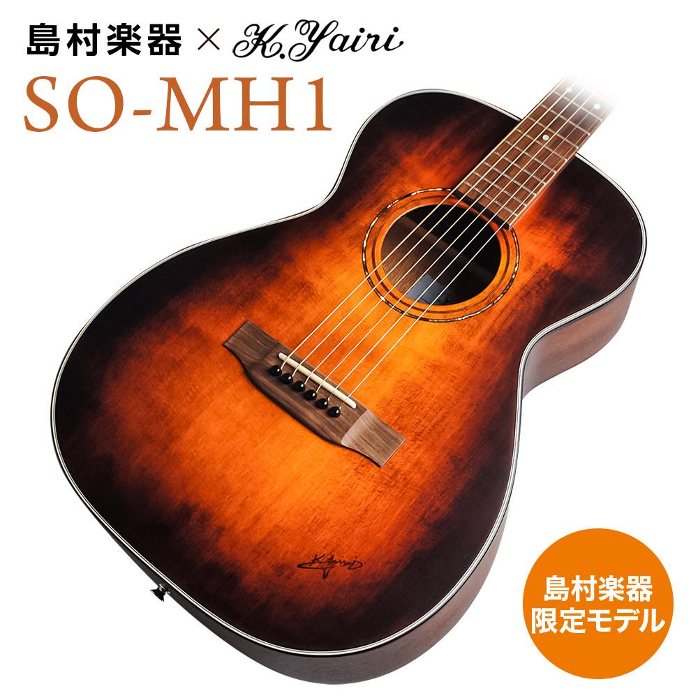 【ストラップ&ピックプレゼント中♪】 K.Yairi SO-MH1 アコースティックギター【フォークギター】 エンジェルシリーズ 【島村楽器限定】 【Kヤイリ SOMH1】