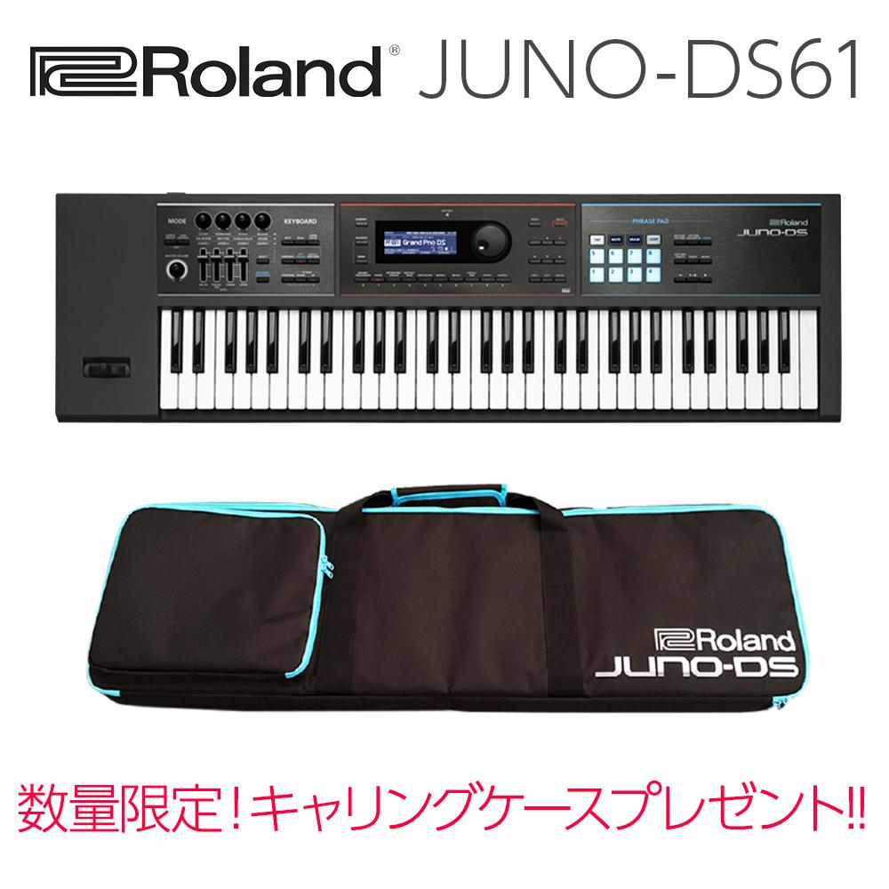 Roland JUNO-DS61 (ブラック) シンセサイザー 61鍵盤 【ローランド JUNODS61】