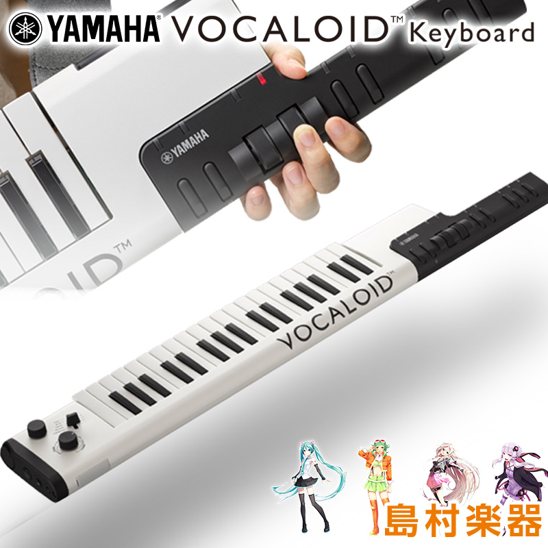YAMAHA VKB-100 VOCALOIDKEYBOARD 【ヤマハ VKB100】