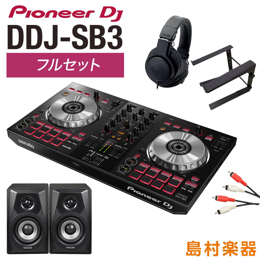 Pioneer DDJ-SB3 デジタルDJ初心者フルセット [本体+Serato DJ Lite+ヘッドホン+スピーカー+PCスタンド]【HIPHOP・レゲエにオススメ】 【パイオニア】