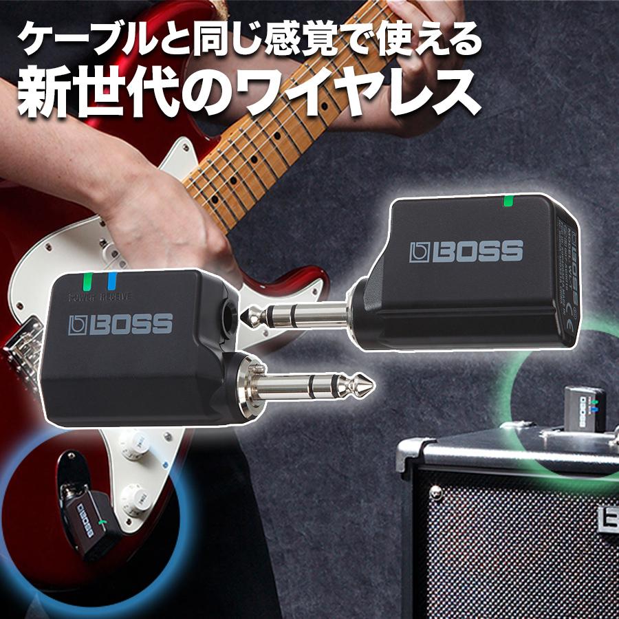 BOSS WL-20 Guitar Wireless System レシーバーワイヤレスシステム 【ボス WL20】