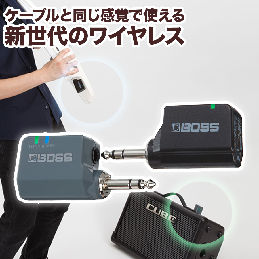 BOSS WL-20L Guitar Wireless System レシーバーワイヤレスシステム 【ボス WL20L】