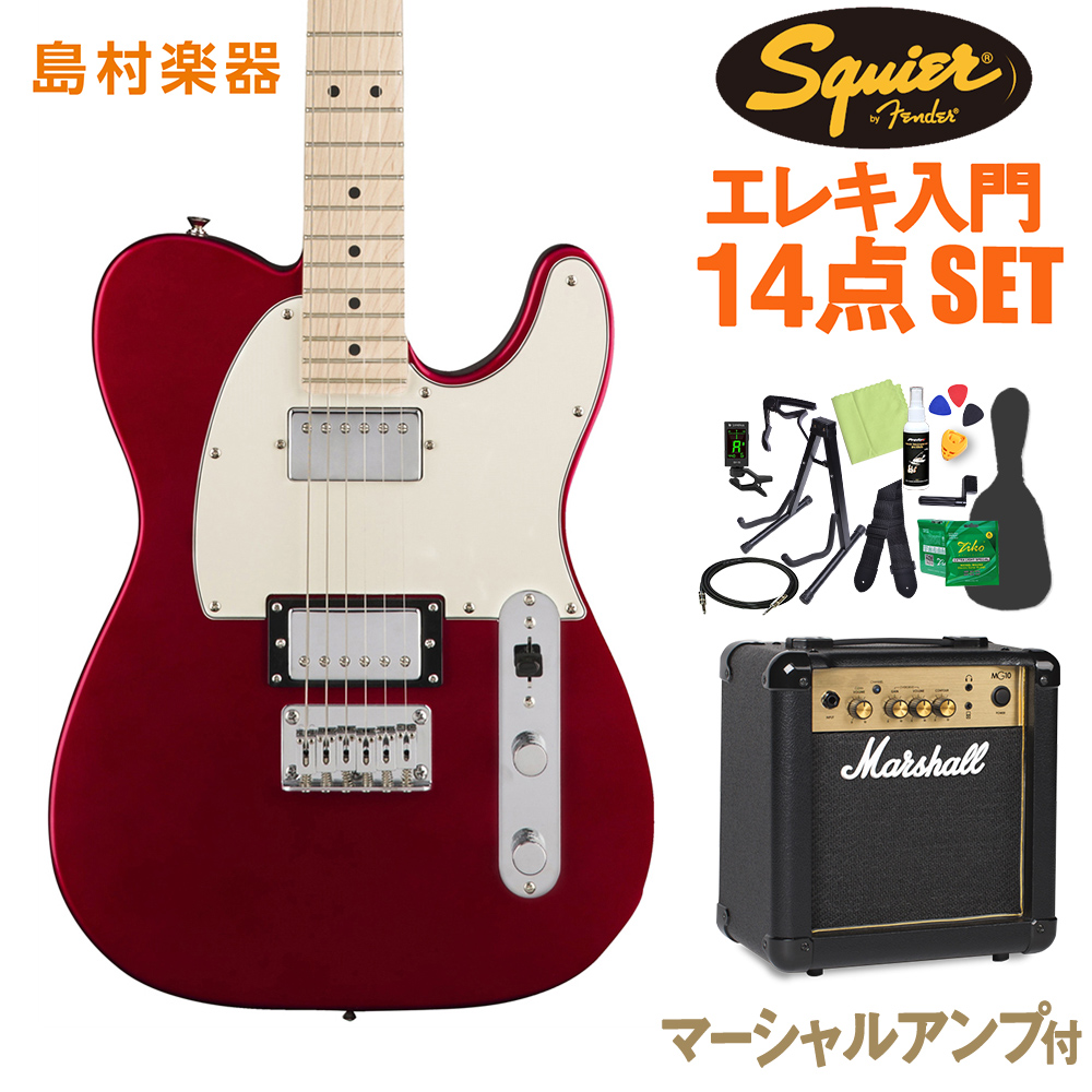 Squier by Fender Contemporary Telecaster HH Dark Metallic Red エレキギター 初心者14点セット 【マーシャルアンプ付き】 【スクワイヤー / スクワイア】【オンラインストア限定】