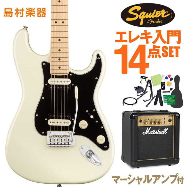 Squier Stratocaster by Fender Contemporary Stratocaster HH Pearl White エレキギター White Fender 初心者14点セット【マーシャルアンプ付き】【スクワイヤー/ スクワイア】【オンラインストア限定】, 高田町:201b6d20 --- sunward.msk.ru