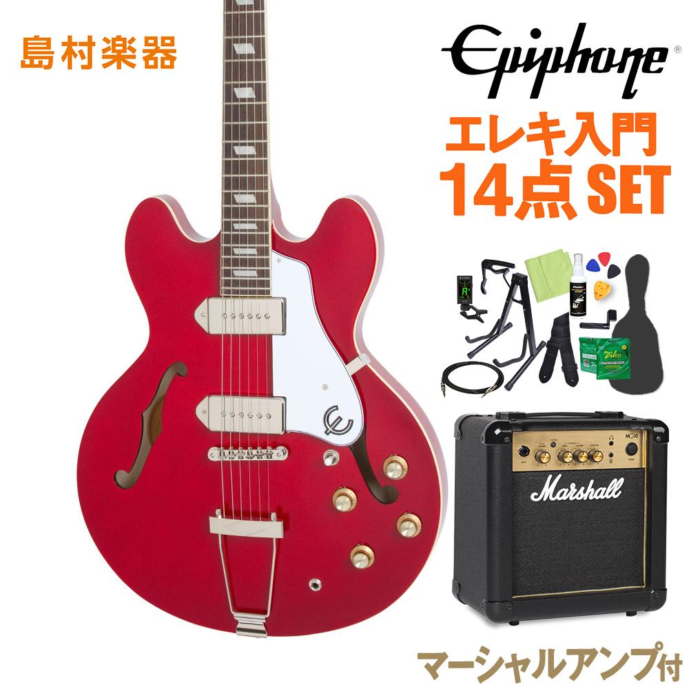 Epiphone Casino Cherry エレキギター 初心者14点セット【マーシャルアンプ付き】 フルアコ カジノ 【エピフォン】【オンラインストア限定】