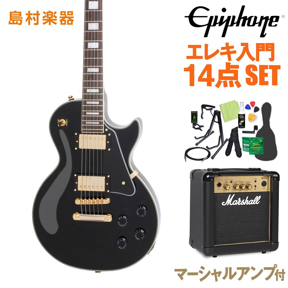 Epiphone Les Paul Custom PRO Ebony エレキギター 初心者14点セット【マーシャルアンプ付き】 レスポール 【エピフォン】【オンラインストア限定】