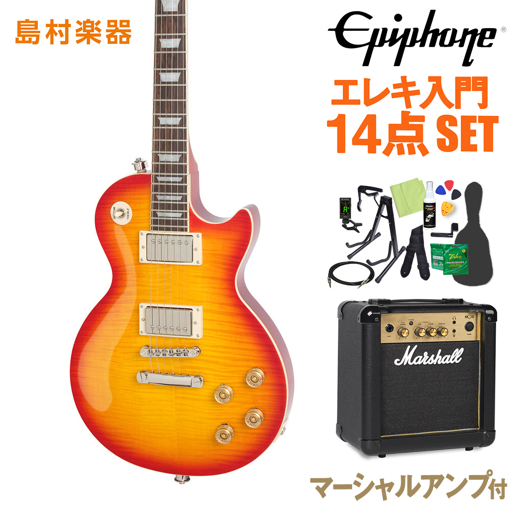 Epiphone Les Paul Tribute Plus Outfit Faded Cherry エレキギター 初心者14点セット【マーシャルアンプ付き】 レスポール 【エピフォン】【オンラインストア限定】