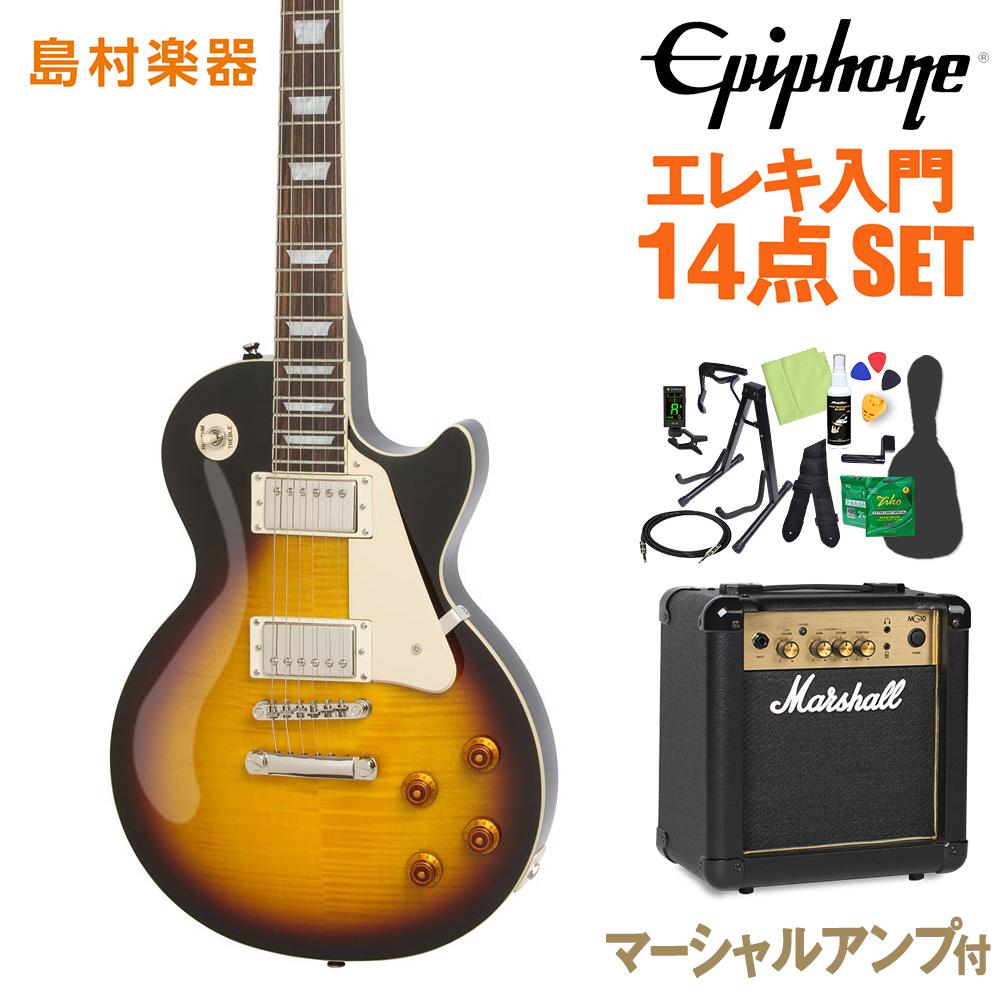 Epiphone Les Paul Standard PlusTop PRO Vintage Sunburst エレキギター 初心者14点セット【マーシャルアンプ付き】 レスポール 【エピフォン】【オンラインストア限定】