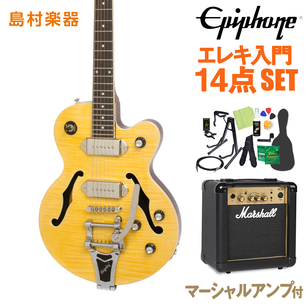 Epiphone Wildkat Antique Natural エレキギター 初心者14点セット【マーシャルアンプ付き】 ワイルドキャット 【エピフォン】【オンラインストア限定】