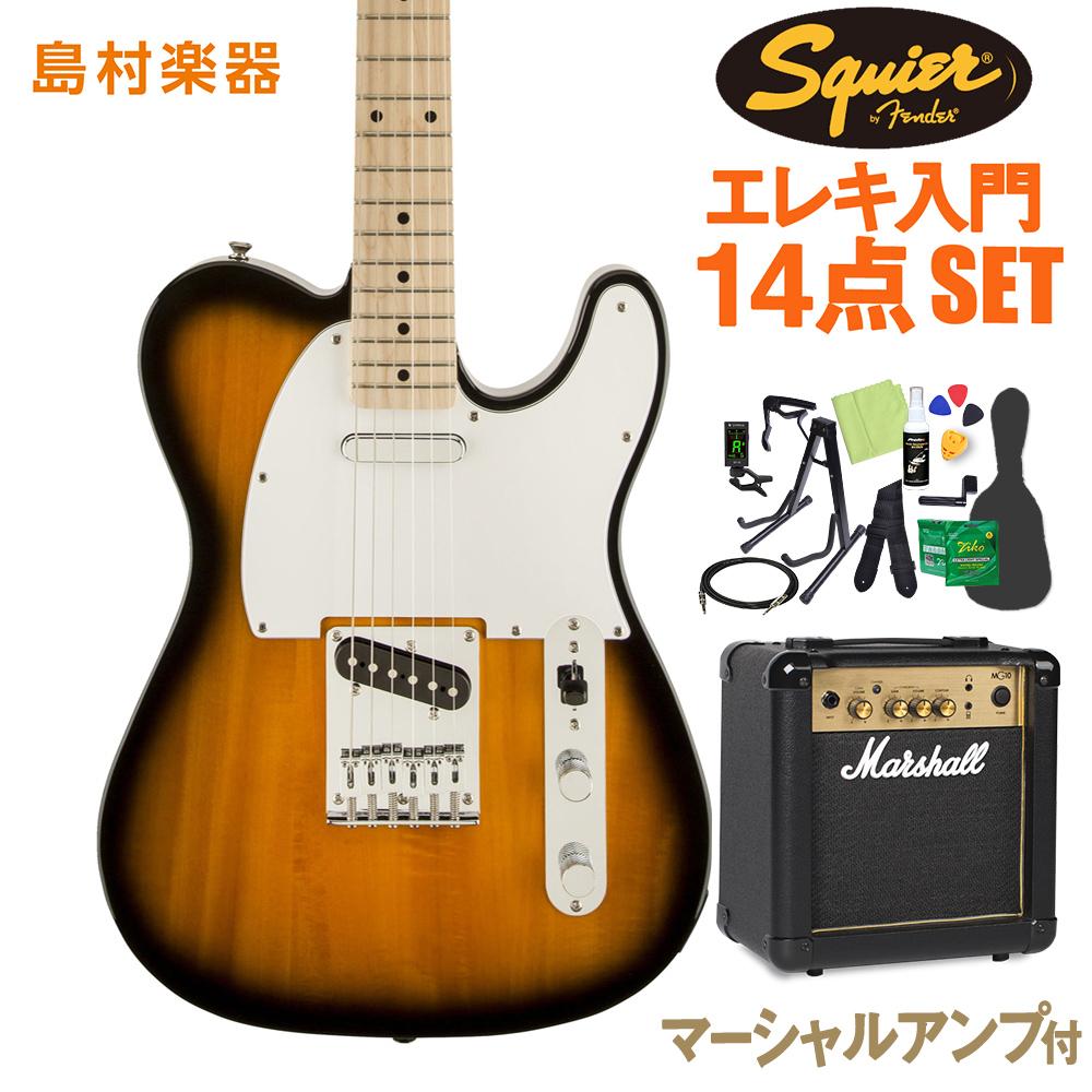 Squier by by エレキギター Fender Affinity Telecaster 2TS エレキギター 2TS 初心者14点セット【マーシャルアンプ付き】【スクワイヤー/ スクワイア】【オンラインストア限定】, グランドプレイス:db5dc231 --- sunward.msk.ru