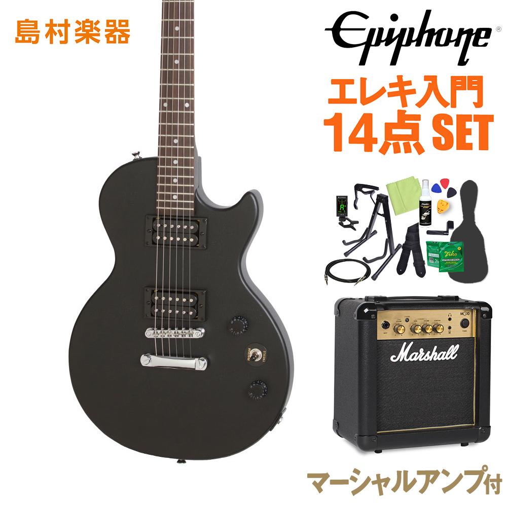 Epiphone Les Paul Special VE Vintage Worn Ebony エレキギター 初心者14点セット マーシャルアンプ付き レスポール 【エピフォン】【オンラインストア限定】