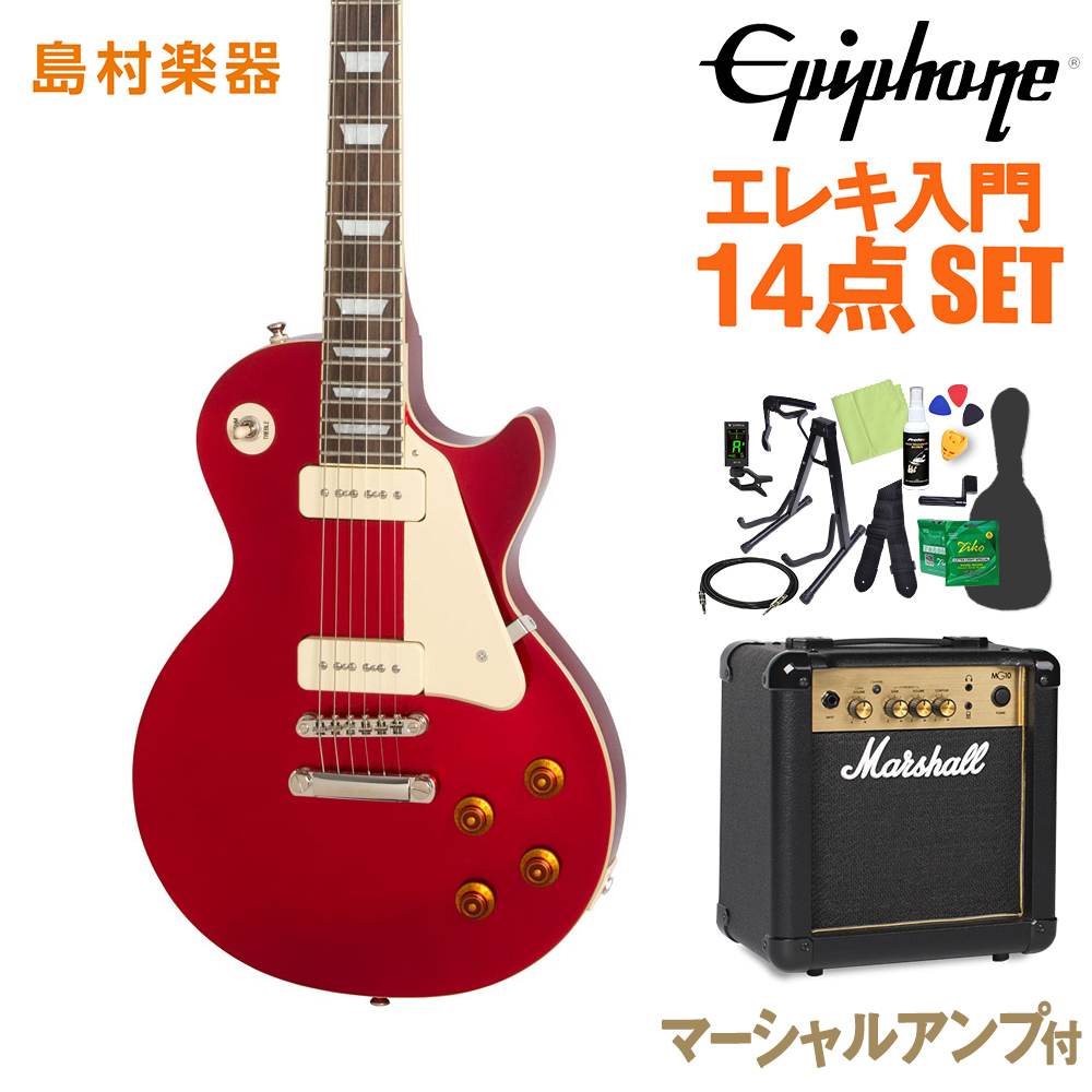 Epiphone Limited Edition 1956 Les Paul Standard Cardinal Red エレキギター 初心者14点セット 【マーシャルアンプ付き】 【エピフォン】【オンラインストア限定】