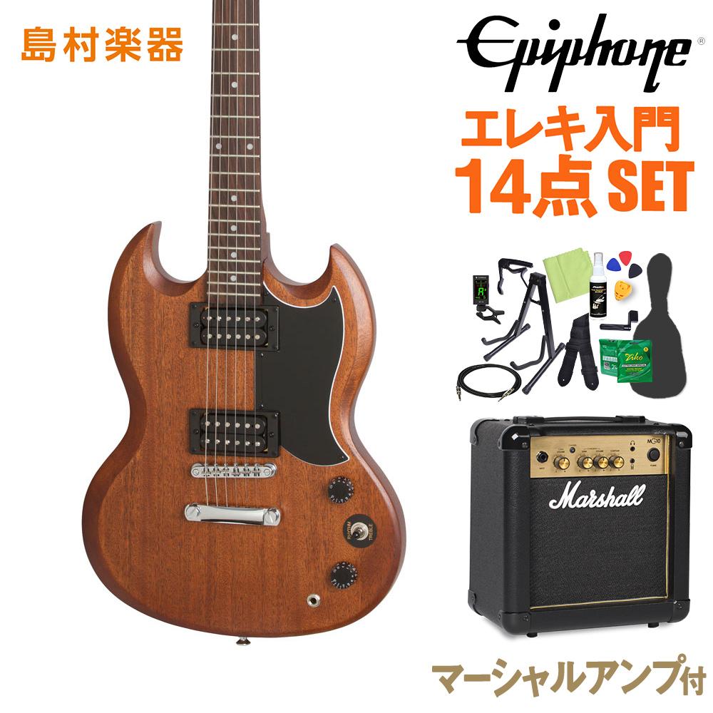 Epiphone SG Special Vintage Edition Vintage Worn Walnut エレキギター 初心者14点セット 【マーシャルアンプ付き】 【エピフォン】【オンラインストア限定】