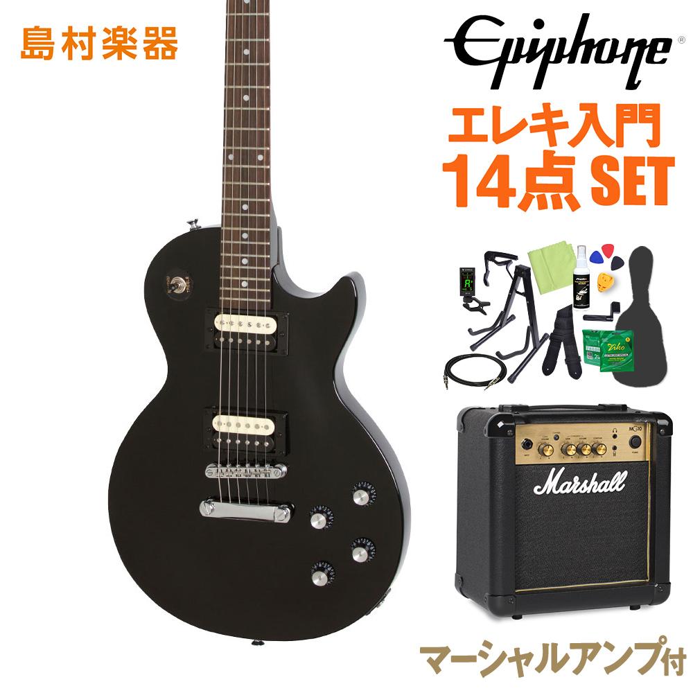Epiphone Les Paul Studio LT Ebony エレキギター 初心者14点セット 【マーシャルアンプ付き】 【エピフォン】【オンラインストア限定】