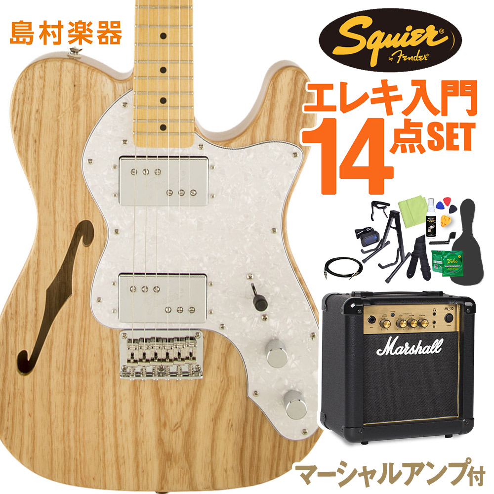Squier by Fender Vintage Modified 72 Telecaster Thinline NAT エレキギター 初心者14点セット 【マーシャルアンプ付き】 【スクワイヤー / スクワイア】【オンラインストア限定】
