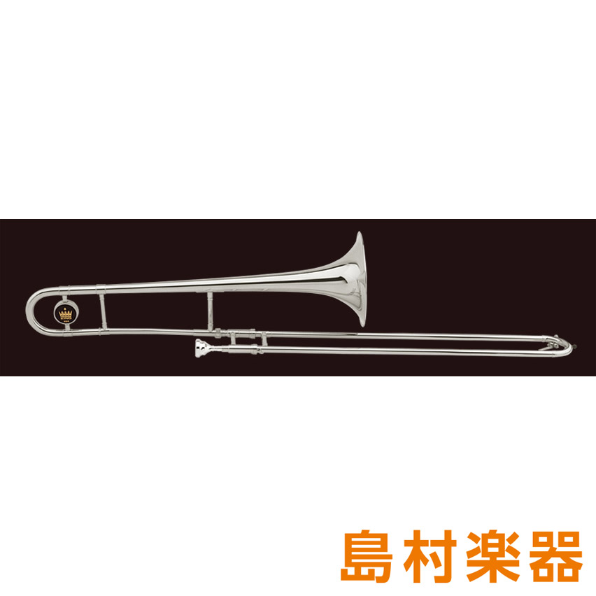 KING 606SP テナートロンボーン B♭ イエローブラス 銀メッキ仕上 【キング】