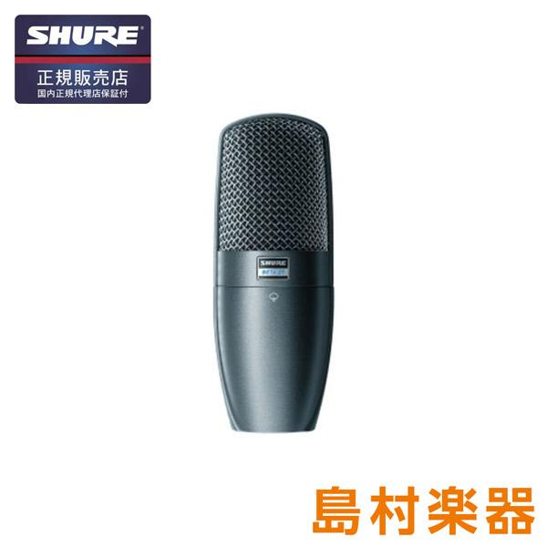 SHURE BETA27-X コンデンサーマイク 【シュア】【国内正規品】