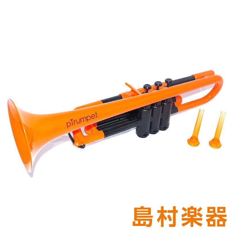pTrumpet pTrumpet Orange プラスチック トランペット 【ピートランペット】