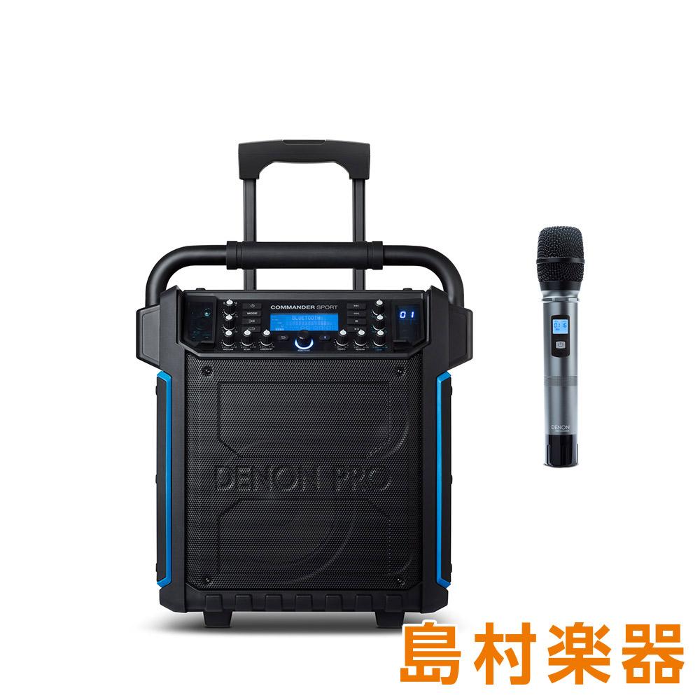 DENON Professional Commander Sport オールインワン ポータブルPAシステム [ Bluetooth/ USBメモリー/ SDカード]対応 [バッテリー内蔵] 【デノン】