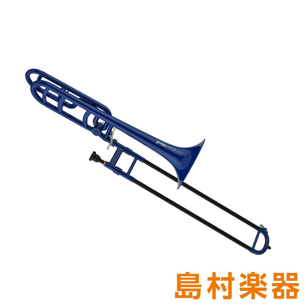 Cool Wind TB-200/F BLU ブルー プラスチックトロンボーン テナーバス 【クールウィンド プラ管】