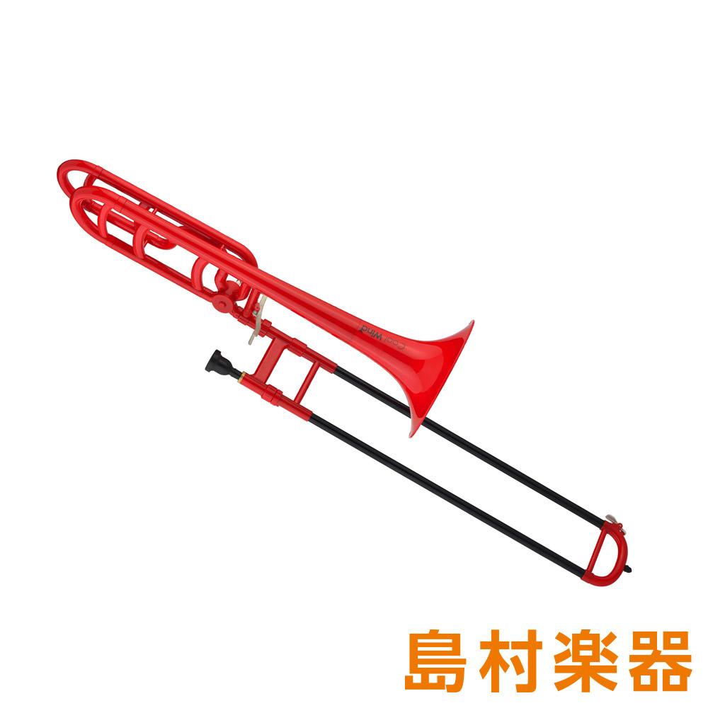 Cool Wind TB-200/F RED レッド プラスチックトロンボーン テナーバス 【クールウィンド プラ管】