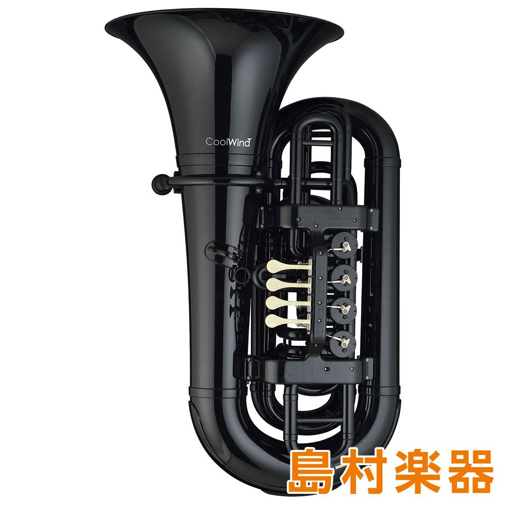 Cool Wind TU-200 BLK ブラック プラスチックチューバ 【クールウィンド プラ管】