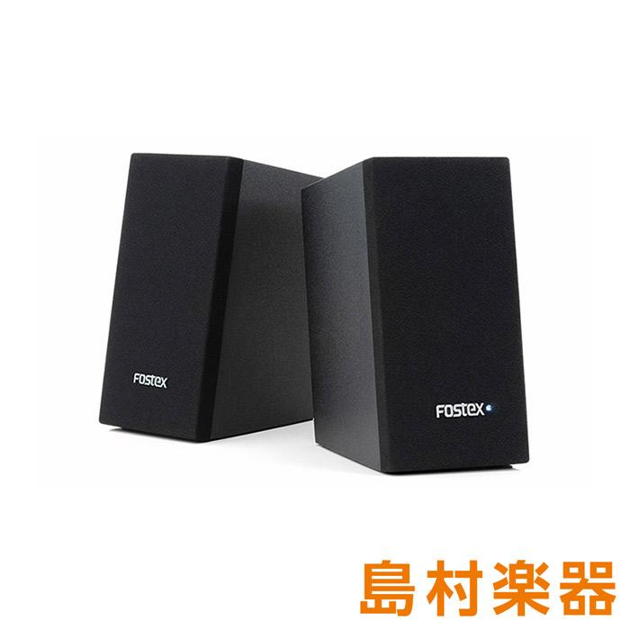 売買 FOSTEX PM0.1e 買い物 パワードスピーカー アクティブスピーカー フォステクス