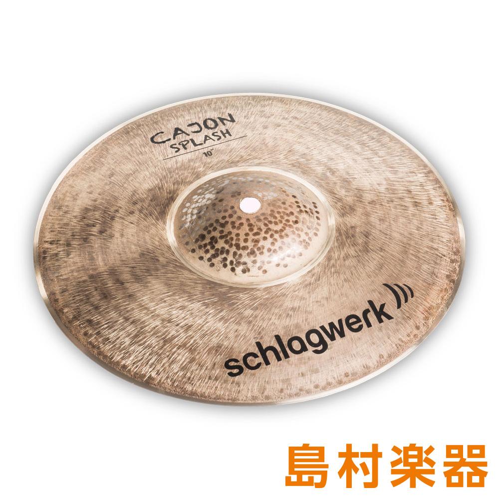 Schlagwerk SR-CS10 カホン用スプラッシュシンバル 10インチ 【シュラグヴェルク】