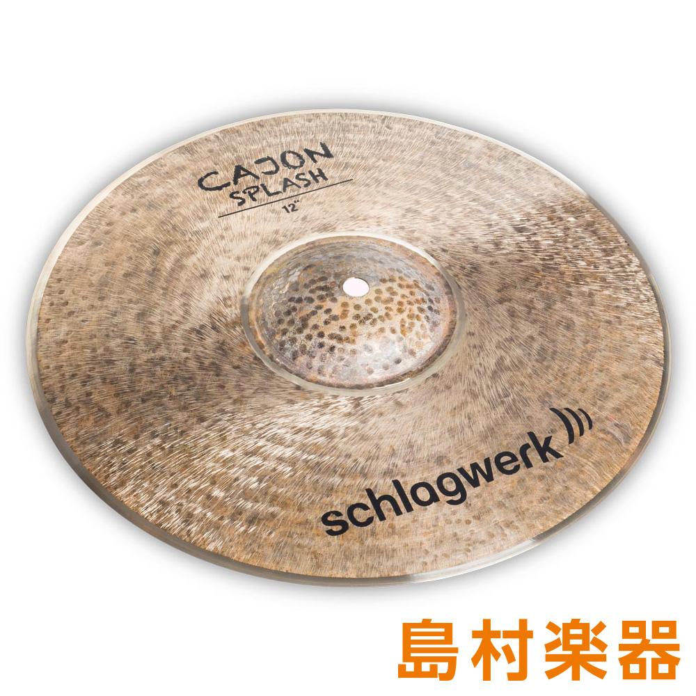 Schlagwerk SR-CS12 カホン用スプラッシュシンバル 12インチ 【シュラグヴェルク】