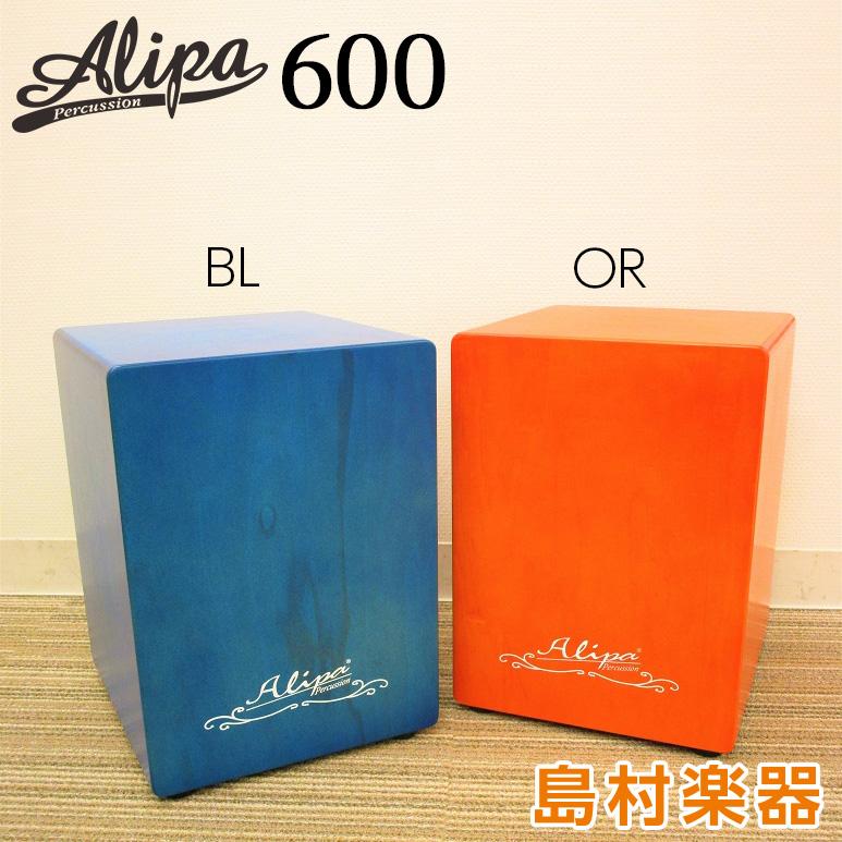 Alipa 600 600 BL Alipa ミニカホン【アリパ】【アリパ】, これありマーケット:014fe230 --- officewill.xsrv.jp