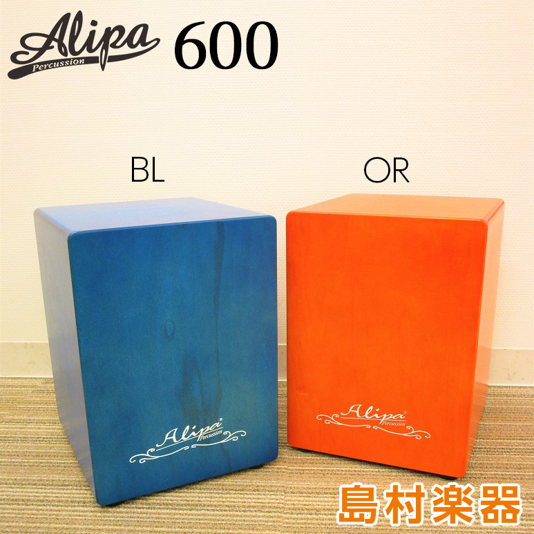 Alipa Alipa 600 OR ミニカホン ミニカホン【アリパ】【アリパ】, ナンセイチョウ:45ef6e15 --- thomas-cortesi.com