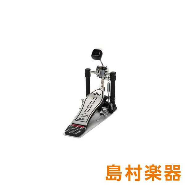 DW DW-9000XF ドラムペダル ロングボード