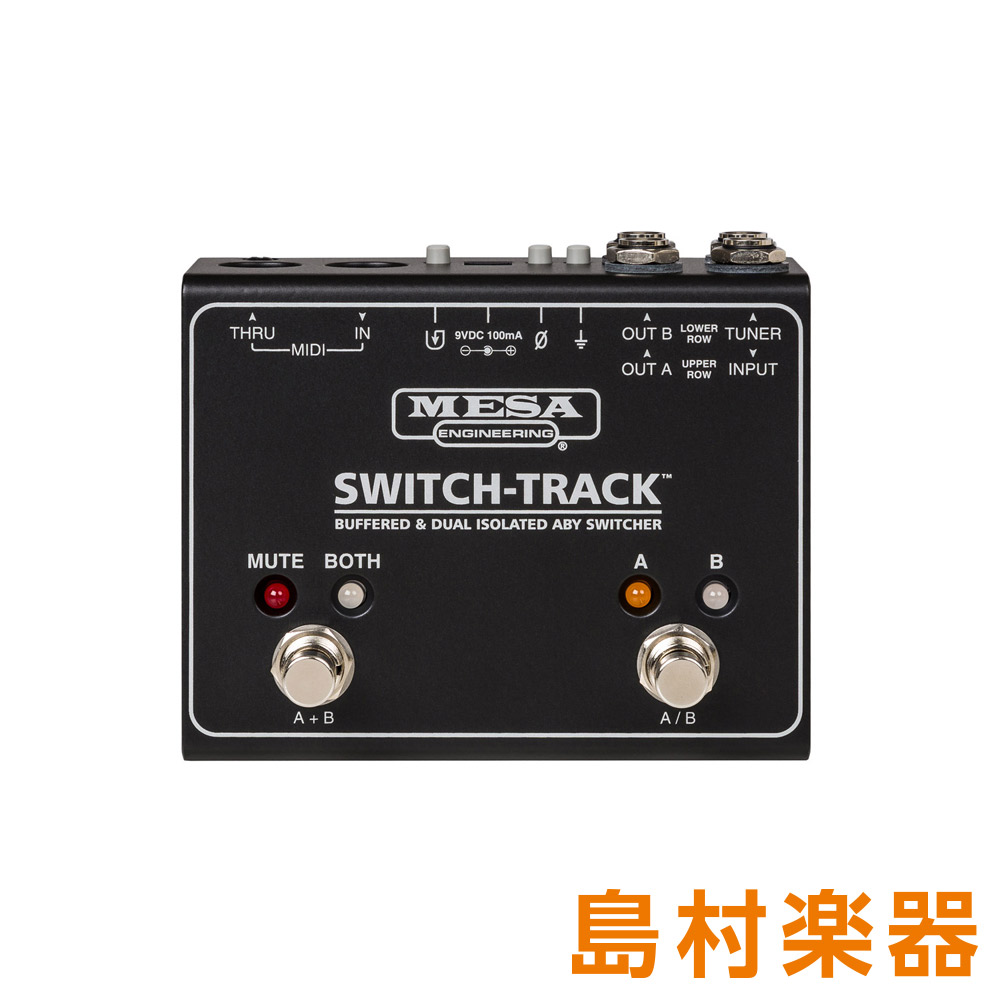MESABOOGIE Switch-Track スイッチャー Buffered & Dual Isolated ABY Switcher 【メサブギー】