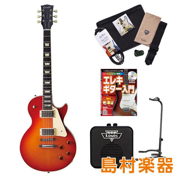 CoolZ ZLS-10 HCS ミニアンプセット エレキギター 初心者 セット レスポール ミニアンプ 入門セット 【クールZ】【オンラインストア限定】