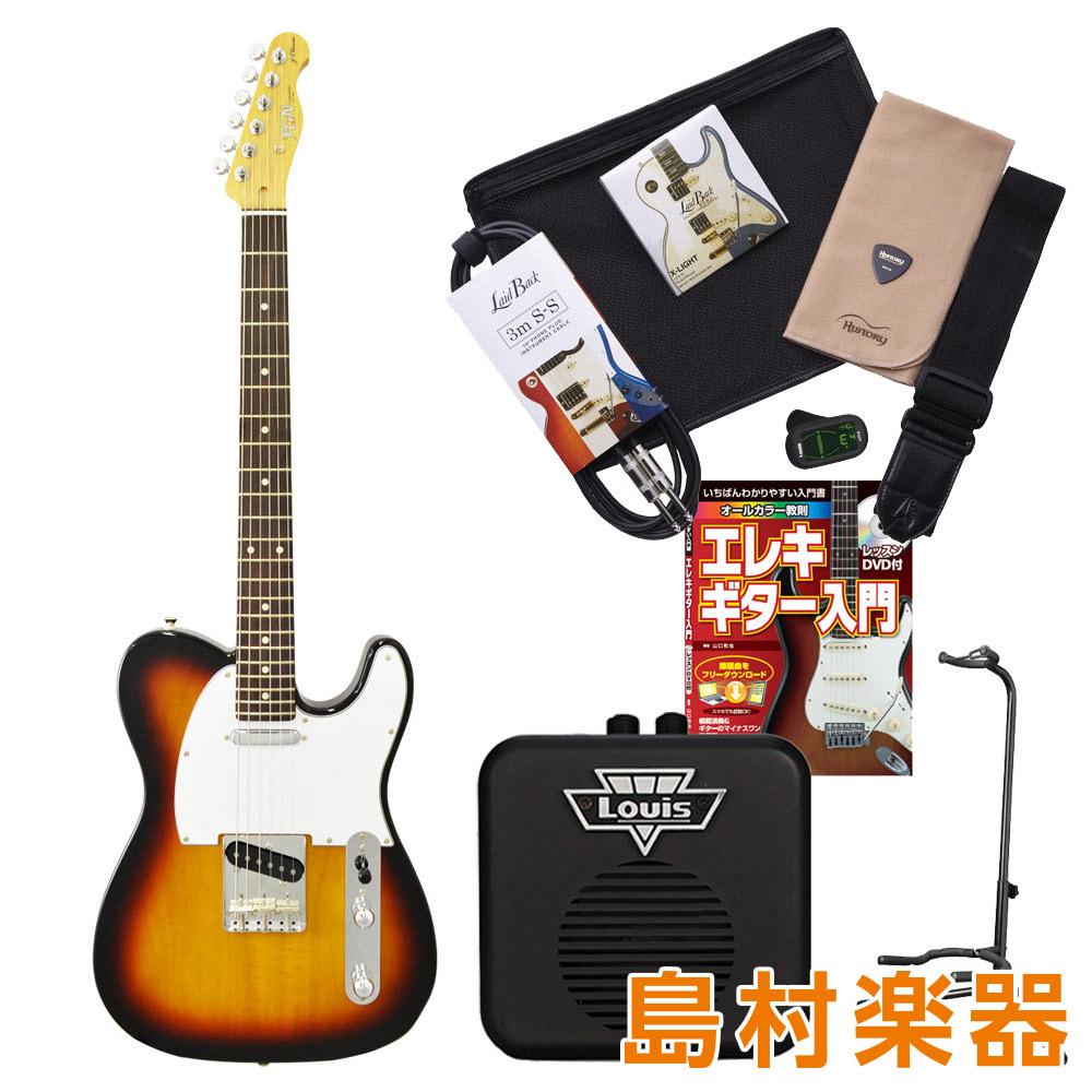 FUJIGEN JTL6R 3TS(3トーンサンバースト) エレキギター 初心者 セット ミニアンプ 入門セット テレキャスター 【フジゲン】