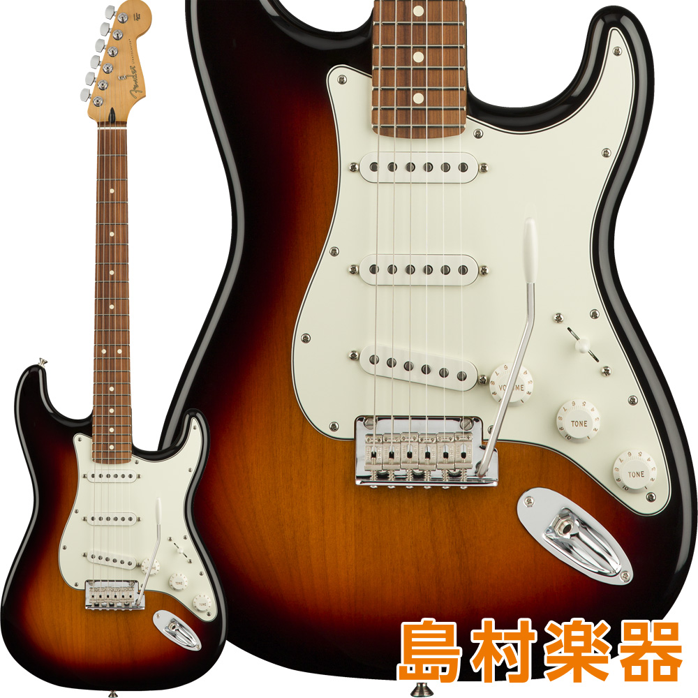 Fender Player Stratocaster Pau Ferro Fingerboard 3-Color Sunburst エレキギター 【フェンダー】