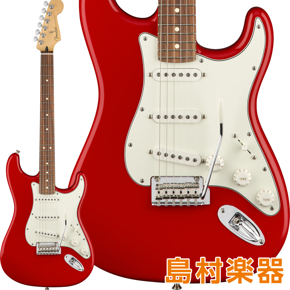 Fender Player Player Stratocaster Pau Stratocaster Ferro Fingerboard Sonic Red Fingerboard エレキギター【フェンダー】, きもの専門店 八代目ます忠:8f4950d5 --- officewill.xsrv.jp