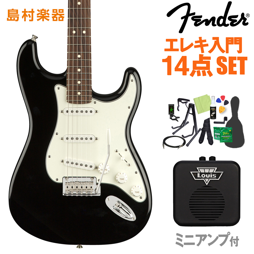 Fender Player Stratocaster Pau Ferro Black エレキギター 初心者14点セット 【ミニアンプ付き】 【フェンダー】【オンラインストア限定】